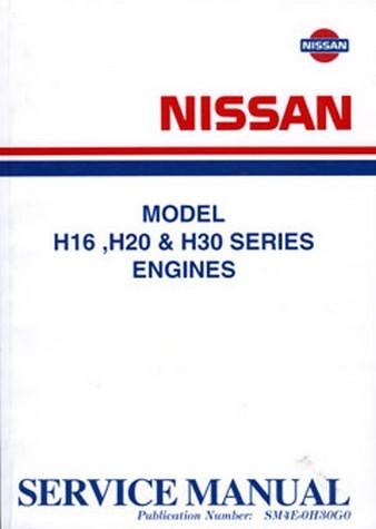 item rh pitstop net au nissan h20 service manual nissan h20 service manual
