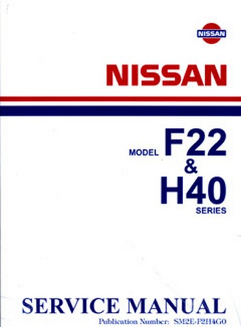1986 nissan 300zx factory service manual download