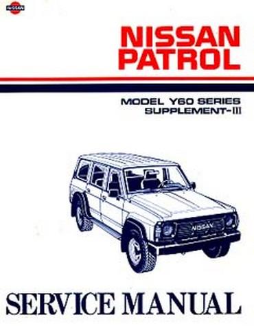 nissan patrol service repair workshop manual 1998 onwards