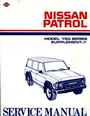 1987 nissan pulsar n13 exa workshop repair manual download